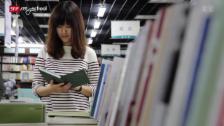 Link öffnet eine Lightbox. Video China: Literatur und Film (3/7) abspielen
