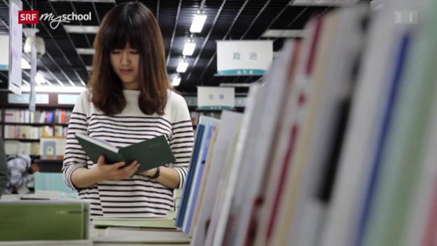 Video «China: Literatur und Film (3/7)» abspielen