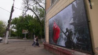 Video «Pulverfass Transnistrien» abspielen