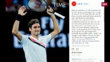 Link öffnet eine Lightbox. Video Roger Federer von «Time Magazine» geehrt abspielen