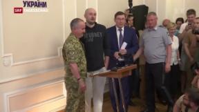Video «Mord an russischem Journalisten nur vorgetäuscht» abspielen