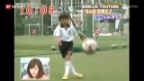 Video «Fussball-Kinder: Die illegalen Transfers von Minderjährigen (Beitrag «sportlounge»)» abspielen