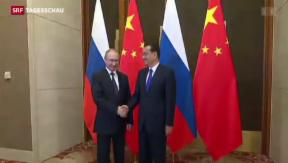 Video «Putin im Reich der Mitte» abspielen