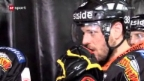 Video «Hockey, Essen, Schlafen» abspielen