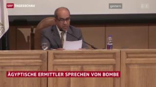 Video «Terroristischer Anschlag immer wahrscheinlicher» abspielen