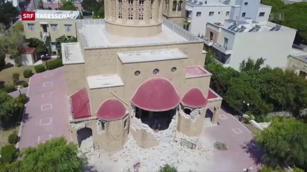 Video «Tagesschau vom 21.07.2017, 19:30» abspielen