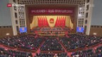 Video «Weltmacht China» abspielen