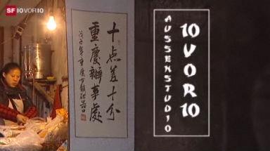 China-Schwerpunkt: Die Tradition der Heilkunde