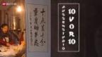 Video «China-Schwerpunkt: Die Tradition der Heilkunde» abspielen