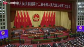 Video «Jährlicher nationaler Volkskongress in China» abspielen