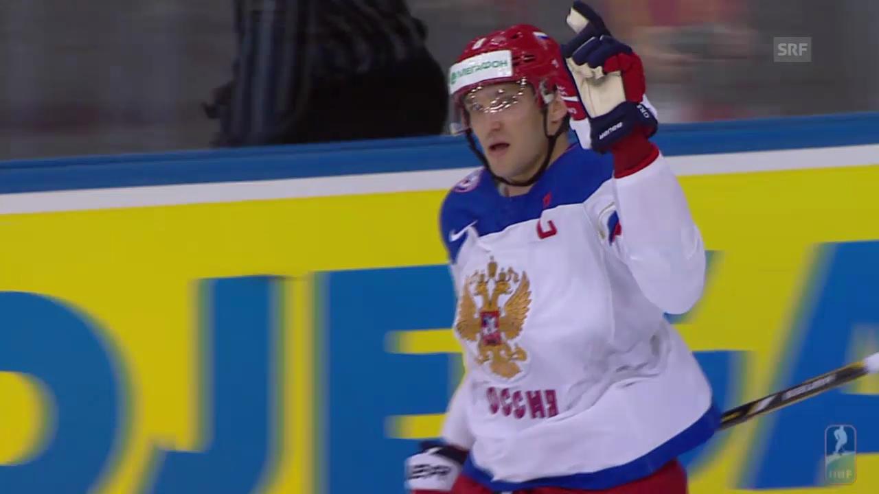 Eishockey: WM in Minsk, Russland - USA: Die Tore (unkommentiert)