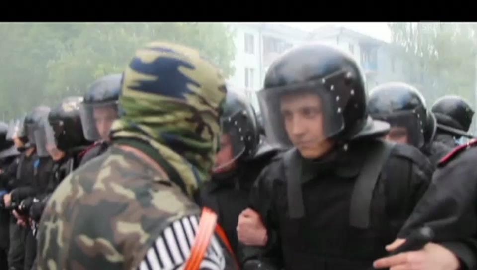 Ausschreitungen in Donezk