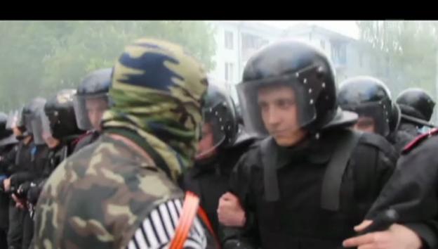 Video «Ausschreitungen in Donezk» abspielen