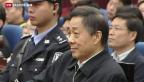Video «Definitiv Gefängnis für Bo Xilai» abspielen