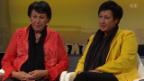 Video «Karin Koch Sager und Doris Hochstrasser-Koch» abspielen