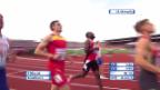 Video «Wilson scheitert im 100-m-Halbfinal» abspielen