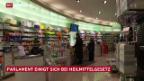 Video «Kurznachrichten Inland» abspielen