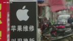 Video «iPhone 6: Fragwürdige Arbeitsbedingungen» abspielen
