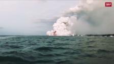 Link öffnet eine Lightbox. Video 23 Verletzte beim Vulkan Kilauea abspielen