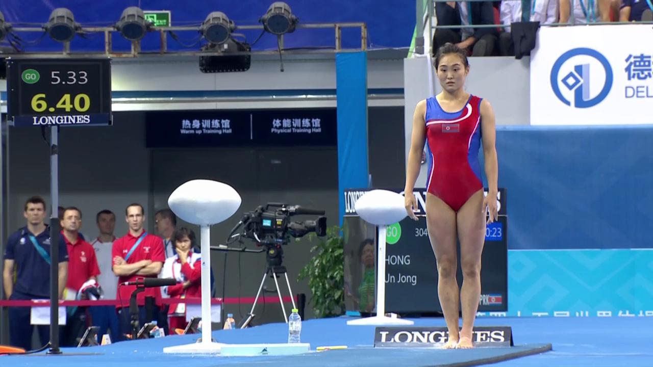 Kunstturnen: WM in Nanning, Sprung-Final, die Sprünge von Hong Un-Jong