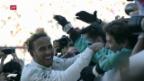 Video «Hamilton greift nach seinem 5. WM-Titel» abspielen