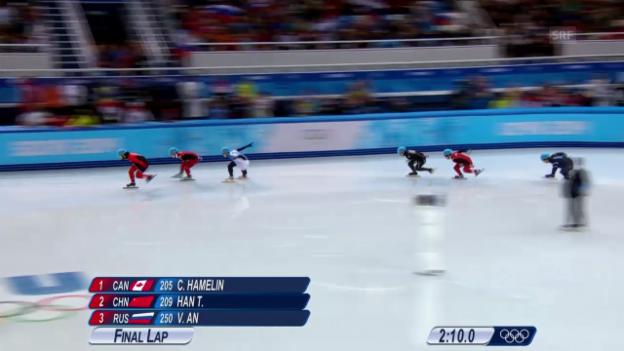 Video «Shorttrack: Zusammenfassung 1500 m Männer (10.02.2014)» abspielen