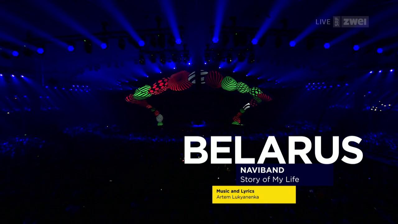 Naviband: «Story Of My Life»