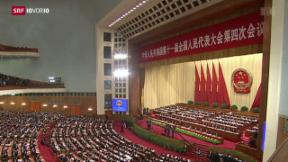 Video «FOKUS: Chinesische Investoren auf Einkaufstour in der Schweiz» abspielen