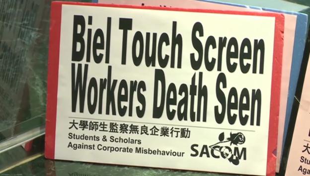 Video «China-Deal ohne Menschenrechte» abspielen