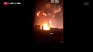 Video «Dutzende Tote nach Explosionen in China» abspielen