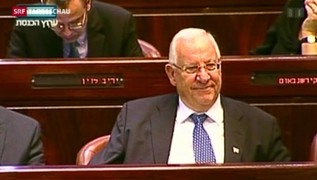 Video «Reuven Rivlin als neuer Israelischer Präsident gewählt» abspielen