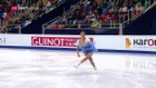 Video «Alexia Paganini bei der Eiskunstlauf-EM auf Top-10-Kurs» abspielen