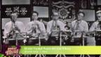 Video «Di vier Trumpf Puure mit Jost Ribary» abspielen