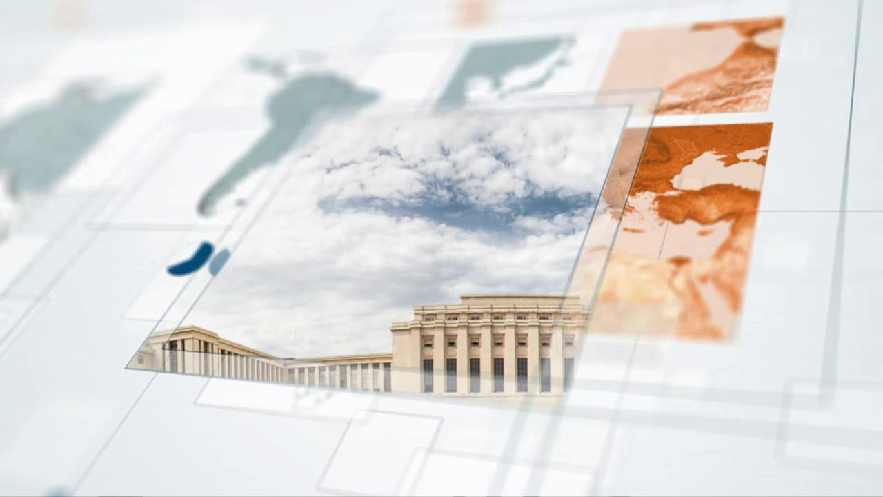 Géopolitis - 15 Jahre Schweiz in der UNO