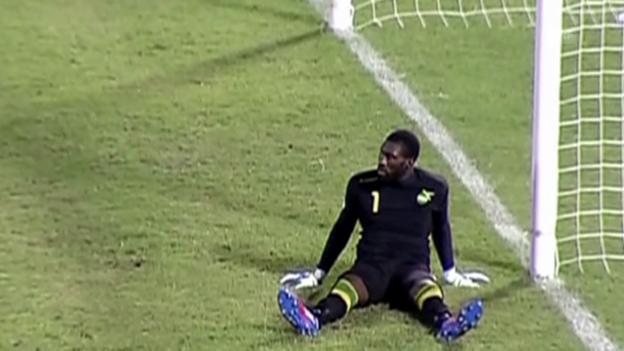 Video «Die Tore von Honduras gegen Jamaika (Quelle: SNTV)» abspielen