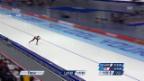 Video «Eisschnelllauf: Zusammenfassung 1500 m Frauen (16.02.2014)» abspielen