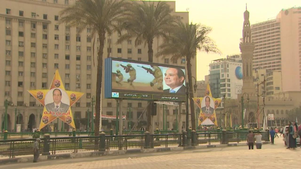 Ägypten vor der Wahl (unkommentiert)