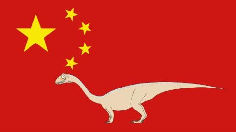 Ralph und die Dinosaurier: Jingshanosaurus (10/26)