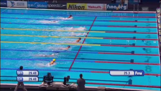 Video «Final 50 Meter Brust der Frauen» abspielen