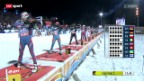Video «Biathlon: Frauen-Staffel in Ruhpolding» abspielen