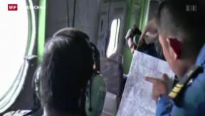 Video «Suche nach vermisster Boeing geht weiter» abspielen