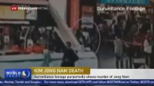 Link öffnet eine Lightbox. Video Mordfall Kim: Brisantes Video aufgetaucht abspielen