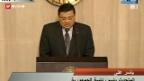 Video «Mursi baut seine Macht aus» abspielen