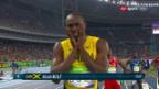 Video «Jamaikanische Shows über 200 m» abspielen