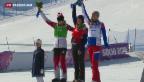 Video «Keine Medaille für Schweizer Boardercrosserinnen» abspielen