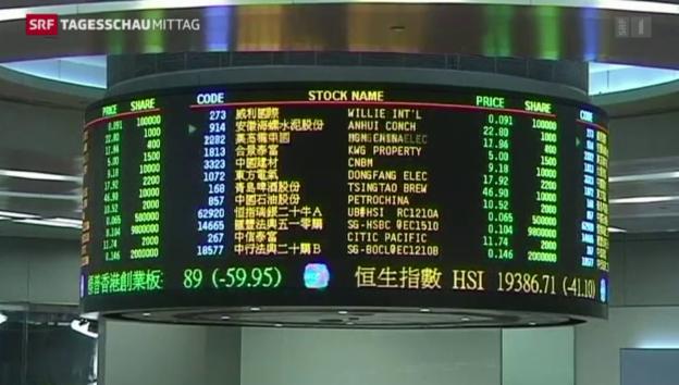 Video «Yuan erneut abgewertet» abspielen