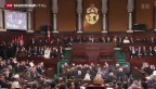 Video «Ein grosser Tag für Tunesien» abspielen