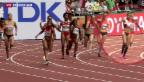 Video «Schweizer Frauen-Staffel scheitert im WM-Vorlauf» abspielen