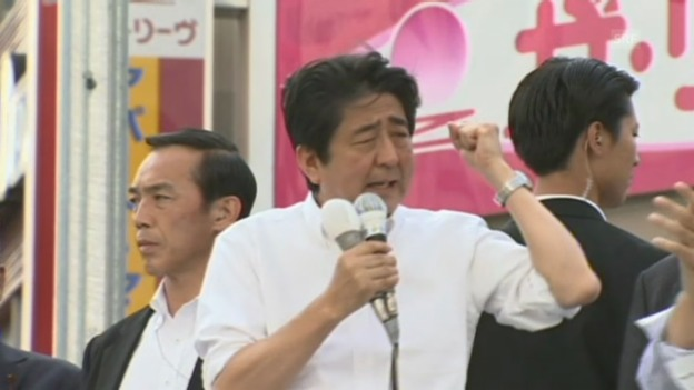 Video «Japans Premier im Wahlkampf» abspielen
