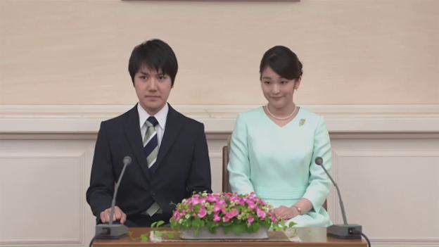 Video «Verlobung Prinzessin Mako» abspielen